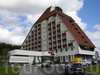 Фотография отеля Агат (Кадры индустрии)