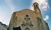 Фотография Церковь св.Винсента