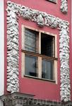 Окна Риги