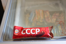 Армения.Монастырь Гандзасар Вот такое мороженое продают в Армении.Очень вкусное