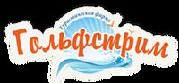 ГольфстриМ Гольфстрим, Туроператор «ГольфстриМ», Гольфстрим-Казань
