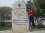 Гора Небо Долина реки Иордан считается святой и для мусульман. Она имела важное значение для развития ислама. Здесь похоронены соратники и полководцы ...