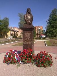 Памятник Савве Лукичу Владиславичу-Рагузинскому