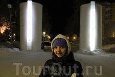 вечер и холод