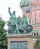 Памятник Минину и Пожарскому перед собором