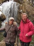 Я с мамой на фоне Жемчужного водопада