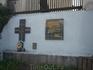 """Памятник попрадскому парню, погибшему в ходе """"Пражской весны"""" 1968 года"""