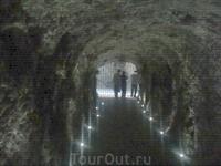 Провал; туннель