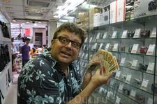 Целая куча гонконгских долларов в руках. Но советую не обольщаться.. Соблазнов слишком много!!!!;)