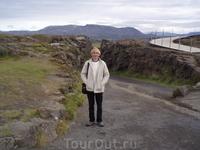 """Одноименный """"Проваль"""" исландский"""