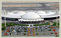 Международный аэропорт Шарджа
