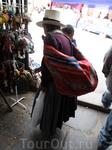 базар в Куско