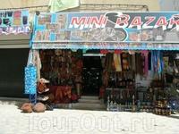 базар-развал