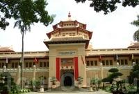 Исторический музей в Хошимине