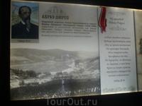 Пошла экскурсия. Первый урожай винограда в Абрау-Дюрсо собран в 1877 году. В 1882 году был выстроен специальный подвал, оборудованный для производства ...