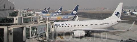 аэропорт Мехико очень даже ничего