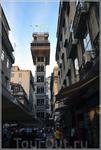 Лиссабон расположен на нескольких ярусах, поэтому в городе построено несколько подъемников. Подъемник Санта Жуста – из них старейший.Подъемник Санта Жуста ...