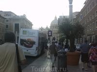 От стоянки автобуса пешком в Ватикан