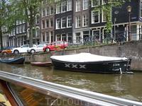 Х Х Х -значит,мы в Амстердаме,их символика!