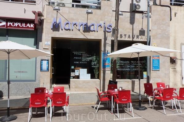 """Морской ресторан """"Мармарис"""" в Кома Руге. Очень вкусное морское меню и всё есть на русском языке. Небюджетный, однако."""