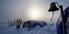 Вертолётный тур на Северный полюс с чартером из Москвы