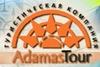 Фотография Adamas Tour