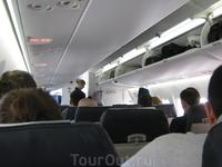 Очень милый и уютный самолёт!