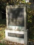 Мемориальная доска разрушенной синагоги