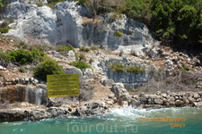Охранная зона, высаживаться нельзя, остатки древнего города при землятрясении частично ушедшего под землю.