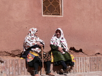 Бабушки девервни Абяне