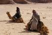 Перекур по бедуинскому.