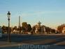 утром на площади Конкорд 2