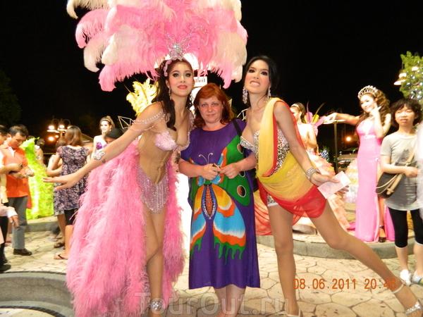 Трансвеститы турции