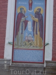Основатели обители: святые Сергий и Герман; оказывали помощь одержимым пьянством