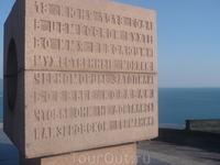 В истории российского флота немало трагических страниц, одна из них - затопление кораблей и судов черноморского флота в Цемесской бухте 18 июня 1918 года ...