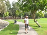 В парке Джумейра Бич