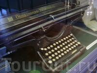 печатная машинка из кабинета управлящего петербургским водопроводом