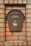 Практически по всей области, на всех домах, висят такие вот почтовые ящички: коричневого цвета с рожком