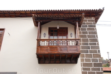 Канарские балкончики