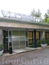 Фотография отеля Hotel Vuoranta