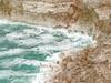 Фотография Мертвое море