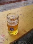 купишь кружку пива,получишь талончик,предъявив в соседней лавке дают 2 евро,потом снова покупаешь пиво,и опять дают талончик....