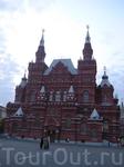 Исторический музей во всей красе.