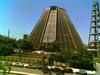 Фотография Кафедральный собор Сан-Себастьян в Рио-де-Жанейро