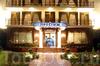 Фотография отеля Престиж отель