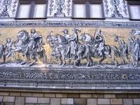 Стена королей
