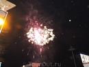 Каждый год жители города собираются на центральной площади в час ночи 1 января, чтобы посмотреть фейерверк.