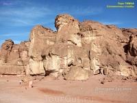 Соломоновы столбы являются одной из самых значимых достопримечательностей парка Тимна. Соломоновы столбы являются частью каменной скалы. Они были сформированы естественным образом в результате эрозии
