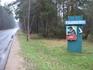 Въезд в Мышкин