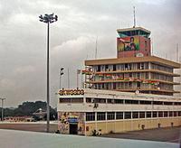Международный аэропорт Котока